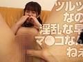 ふうsample2