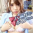 持田栞里(俺の素人 - OREBMS-079)