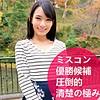 咲乃小春 - こはる(俺の素人 - OREC-512