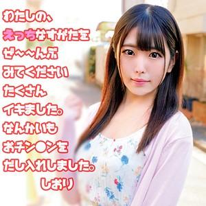 倉木しおり - しおり 3(俺の素人 - OREC-515