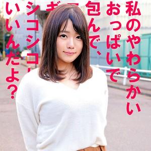 【orec516】 さちこ 【俺の素人】のパッケージ画像