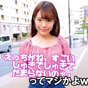 涼美ほのか-俺の素人 -  ほのか - orec517(涼美ほのか)