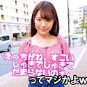 涼美ほのか(俺の素人 - OREC-517)