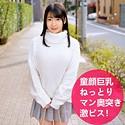 春風ひかる - ひかる(俺の素人 - OREC-519