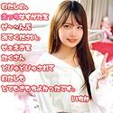 松本いちか(俺の素人 - OREC-522)