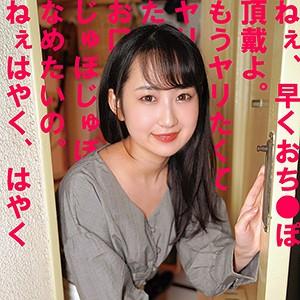 神野ひな - ひな(俺の素人 - OREC-523