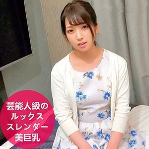【orec526】 るい 2 【俺の素人】のパッケージ画像