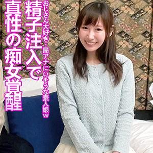 高梨ことり-俺の素人 - 小鳥 - orec527(高梨ことり)