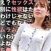 神咲 orec529のパッケージ画像