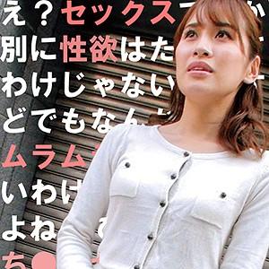 俺の素人 神咲 orec529