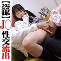 宮沢ちはる - ちーちゃん(俺の素人 - OREC-715