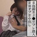 雨宮もな - もな(俺の素人 - OREC-729