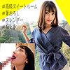 丹羽すみれ - みゆさん(俺の素人-Z- - OREC-776