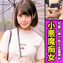 横宮七海 - ななみ 2(俺の素人-Z- - OREC-815