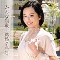 平井栞奈 - かんな(俺の素人-Z- - OREC-824