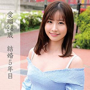 愛瑠ちゃん 28さい パッケージ写真