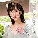 中野真子 - 真子(俺の素人-Z- - OREC-826