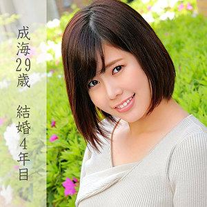 成海ちゃん 29さい パッケージ写真