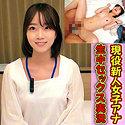 渡辺まお - 渡辺アナ(俺の素人-Z- - OREC-828