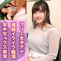 愛月セリア - 愛月アナ(俺の素人-Z- - OREC-830