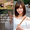 春菜あいり - あいり(俺の素人-Z- - OREC-853