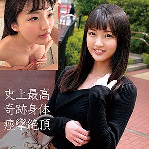 俺の素人-Z- かれん orec854