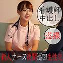 風間希 - のぞみ(俺の素人-Z- - OREC-877