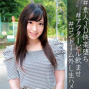 三浦乃愛 - のあ(俺の素人-Z- - OREC-891