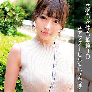 冨安れおな - れおな(俺の素人-Z- - OREC-894