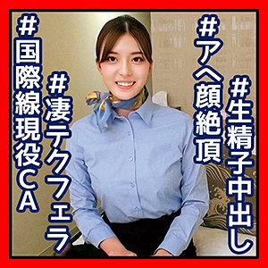 七瀬いおり - いおりさん(俺の素人-Z- - OREC-902