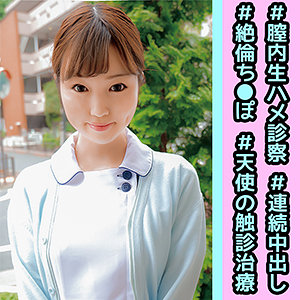 大槻みくる - みくるさん(俺の素人-Z- - OREC-904