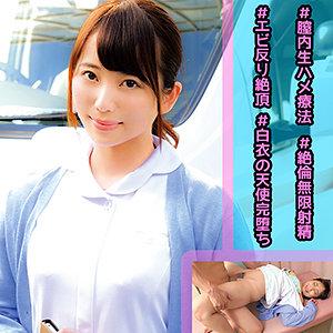 倉多まお - まおさん(俺の素人-Z- - OREC-905