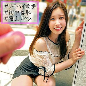 朝倉ここな - まいか(俺の素人-Z- - OREC-908