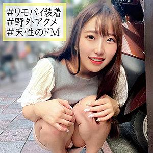河合ゆい - まこ(俺の素人-Z- - OREC-910