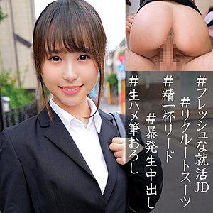 井上そら - そら 2(俺の素人-Z- - OREC-912