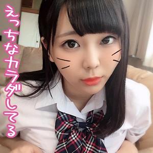 稲場るか-俺の素人 - るか - orerb004(稲場るか)