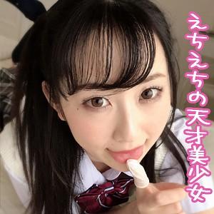 神野ひな-俺の素人 - ひな - orerb014(神野ひな)