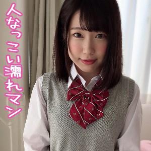 若槻さくら-俺の素人 - さくら - orerb015(若槻さくら)