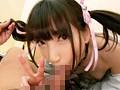 ことことちゃん...thumbnai1