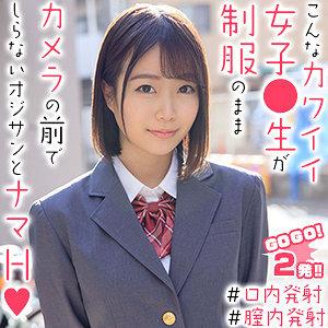 渡辺まお - まおちゃん(俺の素人 - OREX-266