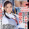 東希美 - のぞみさん(俺の素人 - OREX-267