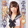 坂咲みほ - みほ 4(俺の素人 - OREX-201