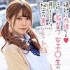 森日向子 - ひなこちゃん 4(俺の素人 - OREX-235