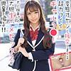 木下ひまり - ひまりちゃん(俺の素人 - OREX-237