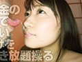 美緒sample2