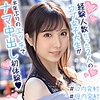 月乃さくら - さくらちゃん 2(俺の素人 - OREX-280