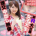 東條なつ - なつちゃん 2(俺の素人 - OREX-286