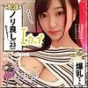 姫咲はな - はなちゃん(GO!GO!お手当ちゃん - OTAT-002
