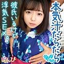 泉りおん - りお(ぱんぴ - PANPI-015