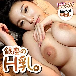 ぱんぴ ひかり panpi024